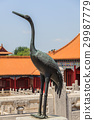 Bronze crane on the terrace in the Forbidden City 29987779