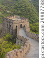 Watchtower of the Great Wall with viewing platform 29987788