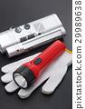 방재 용품 29989638