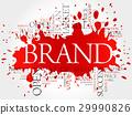 品牌 商業 商務 29990826