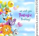 动物 卡通 快乐 29991059