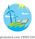 energy, windmills, solar 29993194