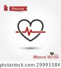 Pulse icon . Medical vector . 29993384