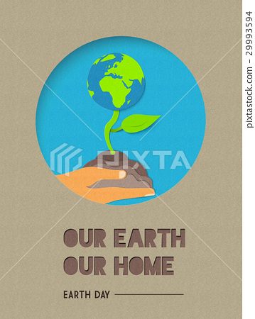 happy earth day world nature quote illustration stock