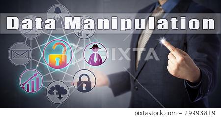 Cyber Specialist Spotting a Data Manipulation 29993819