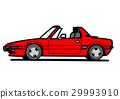 意大利緊湊型運動紅 29993910