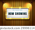 theater sign gold frame on curtain with spotlight 29996114