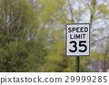 road sign, speed limit, sign 29999285