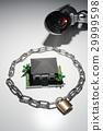 cctv, security camera, security 29999598