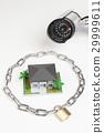 cctv, security camera, security 29999611