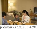 Family dinner 30004791