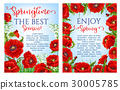 Vector spring time flowers on greeting posters 30005785