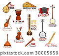 Vector icons set for live music festival concert 30005959