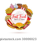 Vector sketch poster of fast food meals for menu 30006023