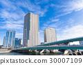 沿河和蓝天的塔公寓小组 30007109