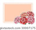 矢量 卡片 花朵 30007175