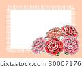 矢量 卡片 花朵 30007176