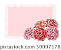 矢量 卡片 花朵 30007178