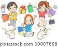 Illustration of women enjoying shopping 30007699