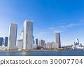 沿河和藍天的塔公寓小組 30007704