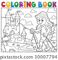 Coloring book woman hiker theme 2 30007794