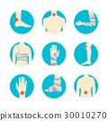 Human Injuries Set Bandage and Center Pain. Vector 30010270