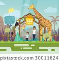 Zoo, entrance, animal 30011624