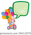 Small girl ride tricycle with balloons 30012879