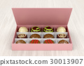 Gift box with chocolate candies 30013907