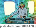 DJ African boy party mix music 30014203
