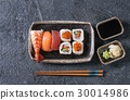 Sushi Set nigiri and rolls 30014986
