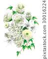 白色花束 30016224