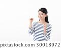 여성, 여자, 승리의 포즈 30018972