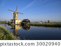Windmill the Vriendschap 30020940