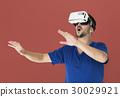 gadget man reality 30029921