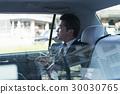 出租車 計程車 的士 30030765