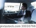 出租車 計程車 的士 30030766
