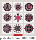 Vector Set of henna floral elements based on 30032081
