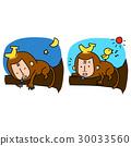 猴子 香蕉 插图 30033560