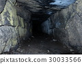 tonkararin tunnel structure, ancient civilization, rock 30033566