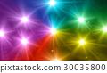 star glow rainbow 30035800