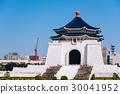 장개석 기념관, 리버티 스퀘어, 타이완 명소, 장개석 기념관 30041952