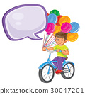 Vector small boy ride bikes with balloons 30047201