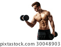 workout exercise training 30048903