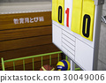 체육 창고 창고 학교 교육 고등학교 학교 학교 생활 30049006