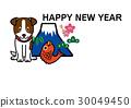 New Year's card (horizontal) 30049450