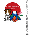 New year's New Year's card (Fresh) 30049475