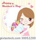 happy mother day 30052200