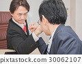 Two Businessman Competing In Arm Wrestling 30062107