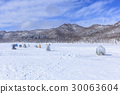Fishing landscape in frozen Onuma in Akagi Mountain in winter Maebashi City, Gunma Prefecture 30063604